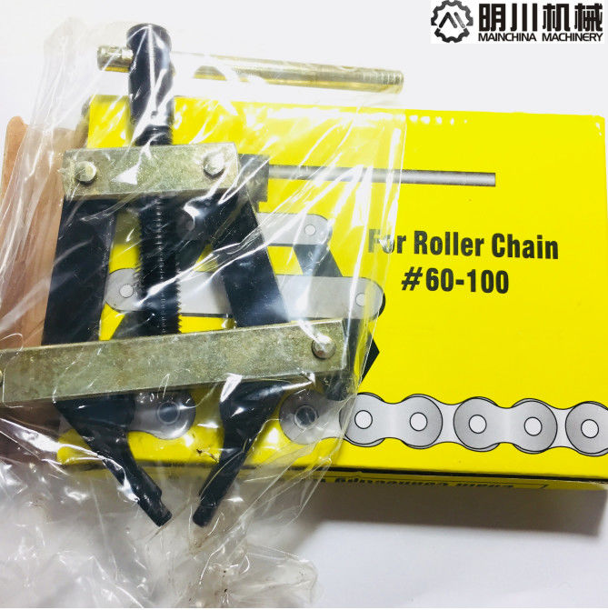 Nature Steel 60-100 Chain Connecting Tool , Roller Chain Tool Easy Using